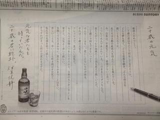 20才の元気.jpg