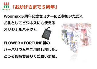 Microsoft PowerPoint - 7月8日 入場j時流し続けるパワポ.jpg