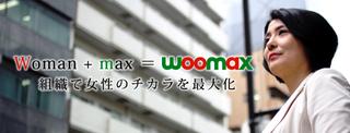Woman+max.png