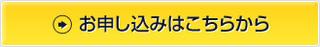 btn_entry_on.jpg