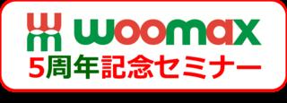 logo0708.png
