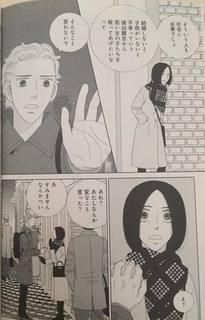 yuri2.jpg